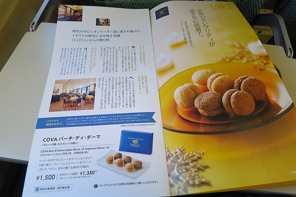 20141213_MYCHOICE-03.jpg