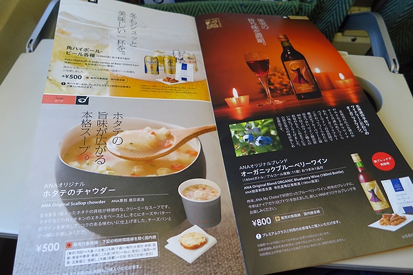 20141213_MYCHOICE-05.jpg