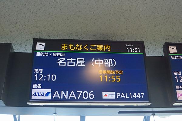 20141213_NH706-03.jpg