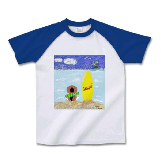 サーフィンとビーグル