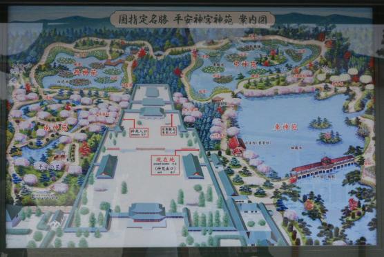 平安神宮神苑案内図