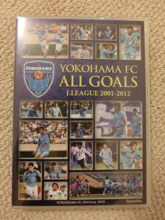 yokohamafc all goals