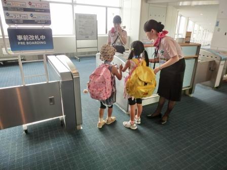 2013 南三陸へゆく 1