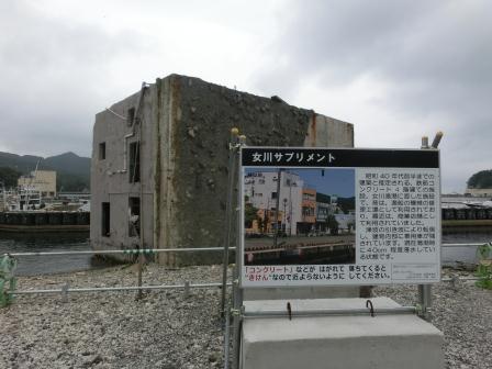 2013 南三陸へゆく 4