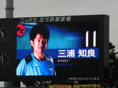 2013 08-04 1 yokohama