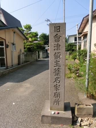 2013 会津・只見 24