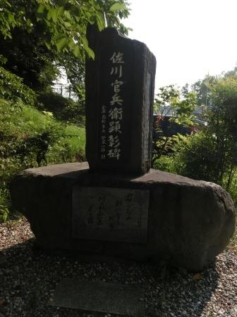 2013 会津・只見 26