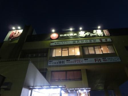 2013 会津・只見 33