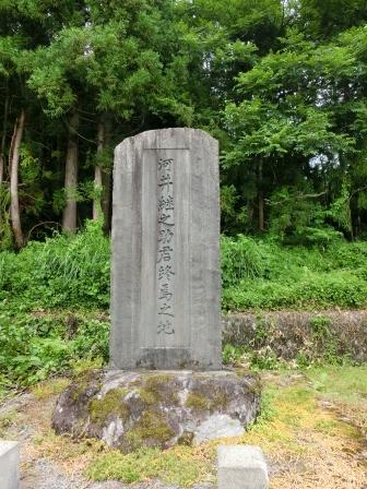 2013 会津・只見 39