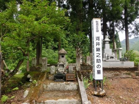 2013 会津・只見 41