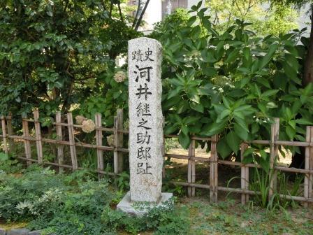 2013 会津・只見 49