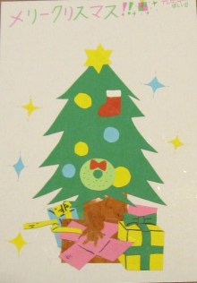 虹色パステルアート-ツリーの貼り絵