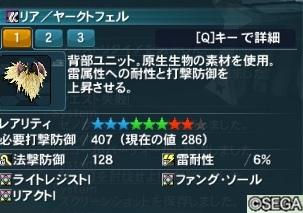 8-24 bougu Ⅱ