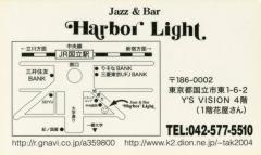 Harbor Light-2