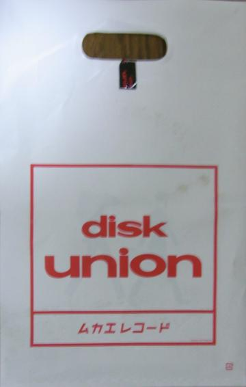 disk union 2