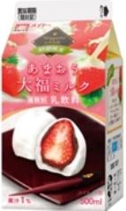 イチゴ大福・・・ドリンク??