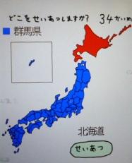 北海道を・・・