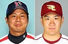 増渕vs田中まーくん