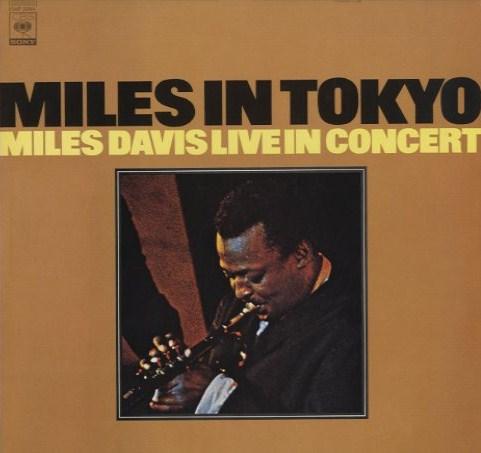 Miles In Tokyo CBS Sony 23AP 2564