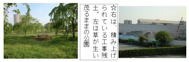 ogunohara2.jpg