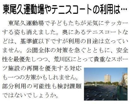 ogunohara4.jpg