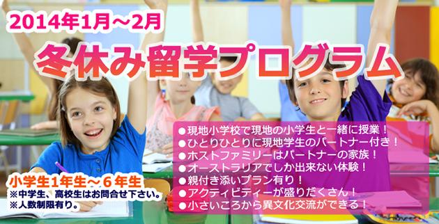 winter_program_2013_1.jpg