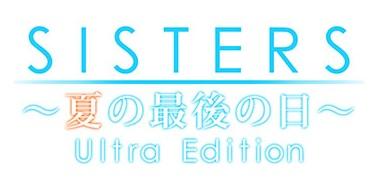 SISTERS 仮ロゴ