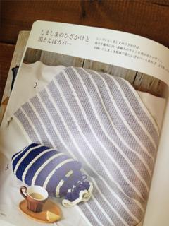 hizakake-4.jpg