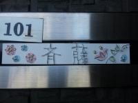 SH3J0093_.jpg