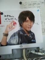 SH3J0098_.jpg