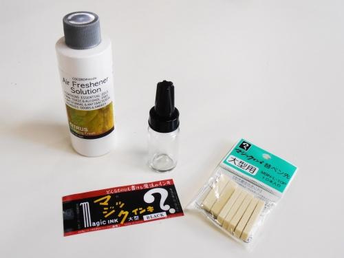 マジックインキなアロマディフューザー〜制作編〜 110