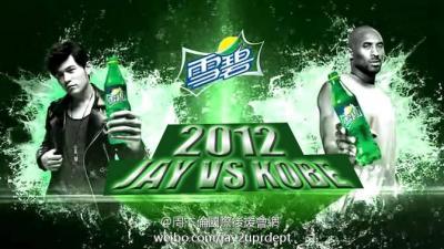 2012 Jay vs Kobe