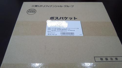 三菱UFJFG