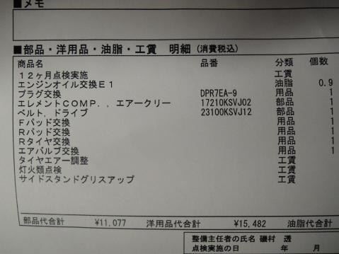 13-04-19-F08.jpg