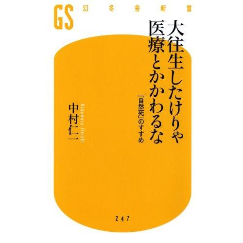 41jMgG50sgL__SS500_.jpg