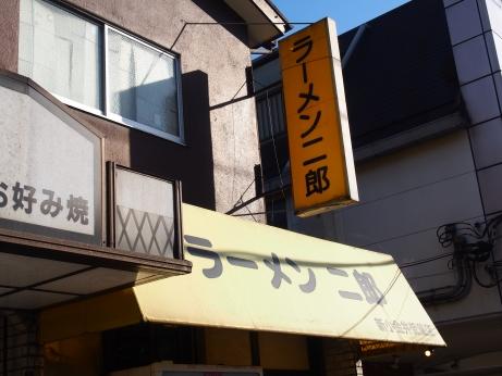 新小金井_141116
