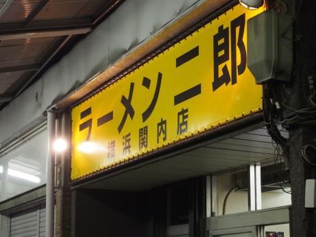 横浜関内_141120