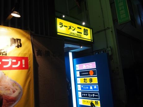 JR西口蒲田_141130
