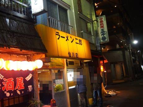 仙川_141211