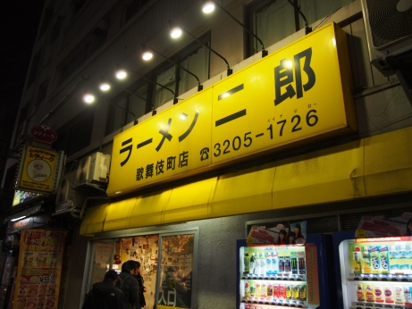 新宿歌舞伎町_141221