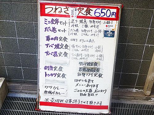 20130312 1_2