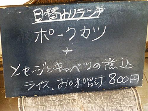 20130321 1_9