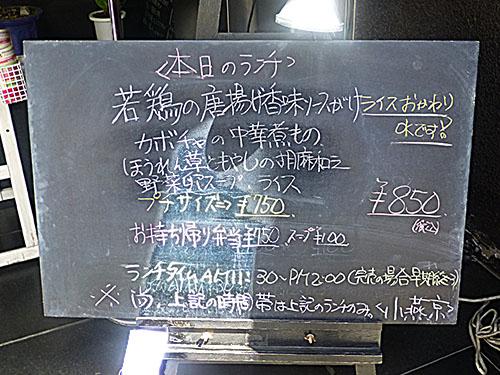 20130405 1_2