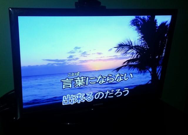 日本歌謡曲