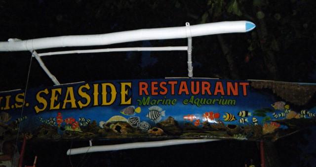 JISシーサイドレストラン