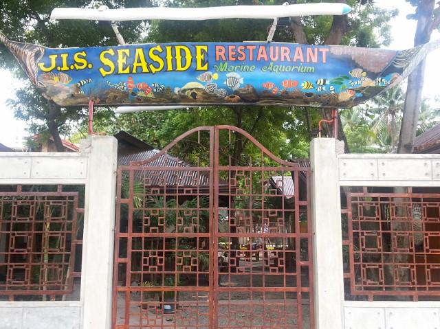 シーサイドレストラン入口