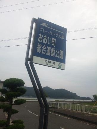 SH3J0243.jpg