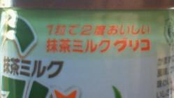 NEC_1375.jpg