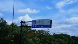 NEC_1415.jpg