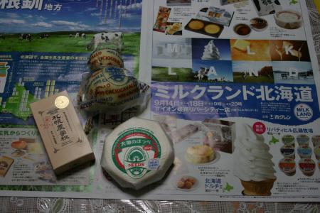 120916_milk1.jpg
